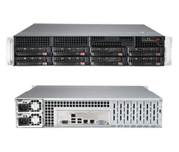 2U Dual Socket Rackmount Server MainStream